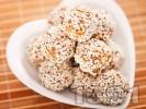 Рецепта Ябълкови бонбони от сушени плодове и бадеми с мед и канела